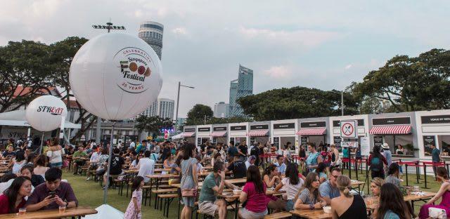 เทศกาลอาหารสิงคโปร์