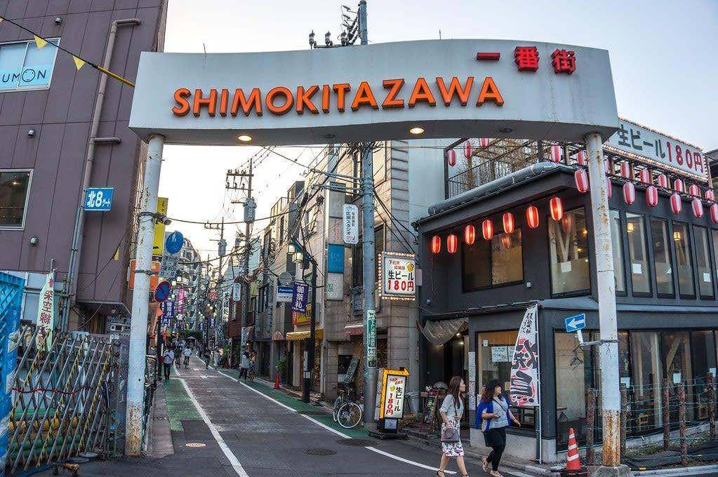 shimokitozawa