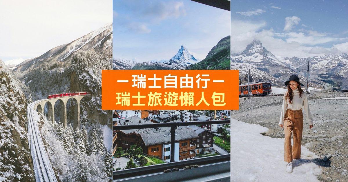 Blogheader Switzerland Travel Guide