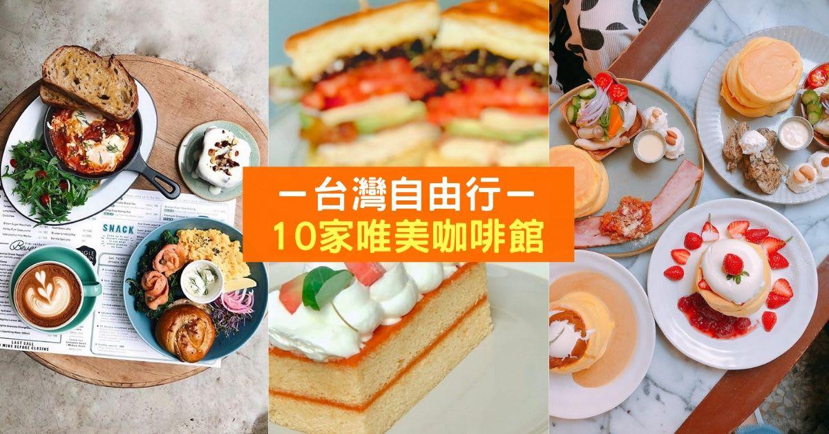 Blogheader Taiwan Cafes CN
