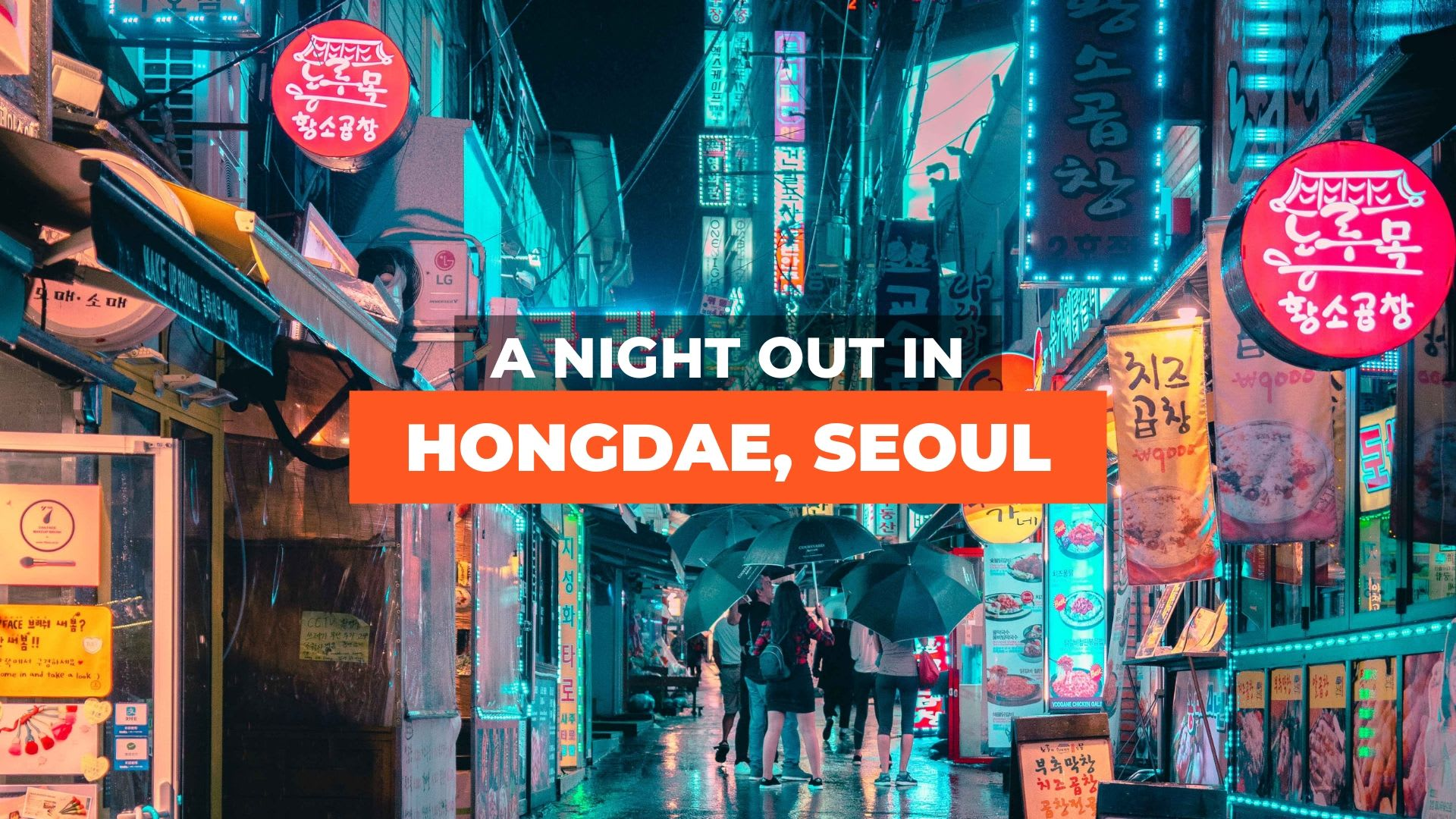 hongdae-night-out-featured-image
