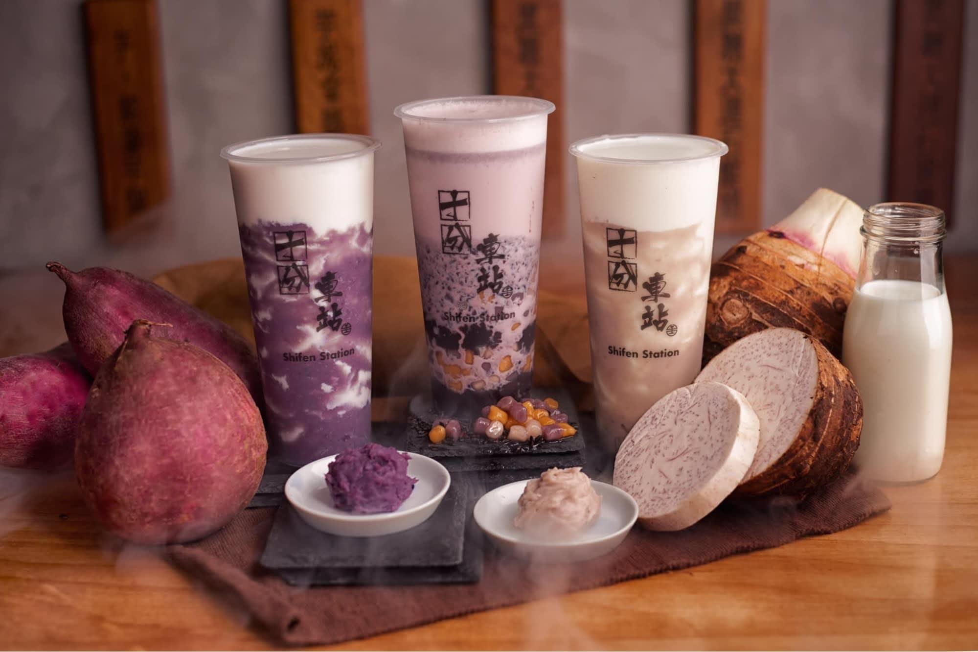 shifen station sweet potato taro puree