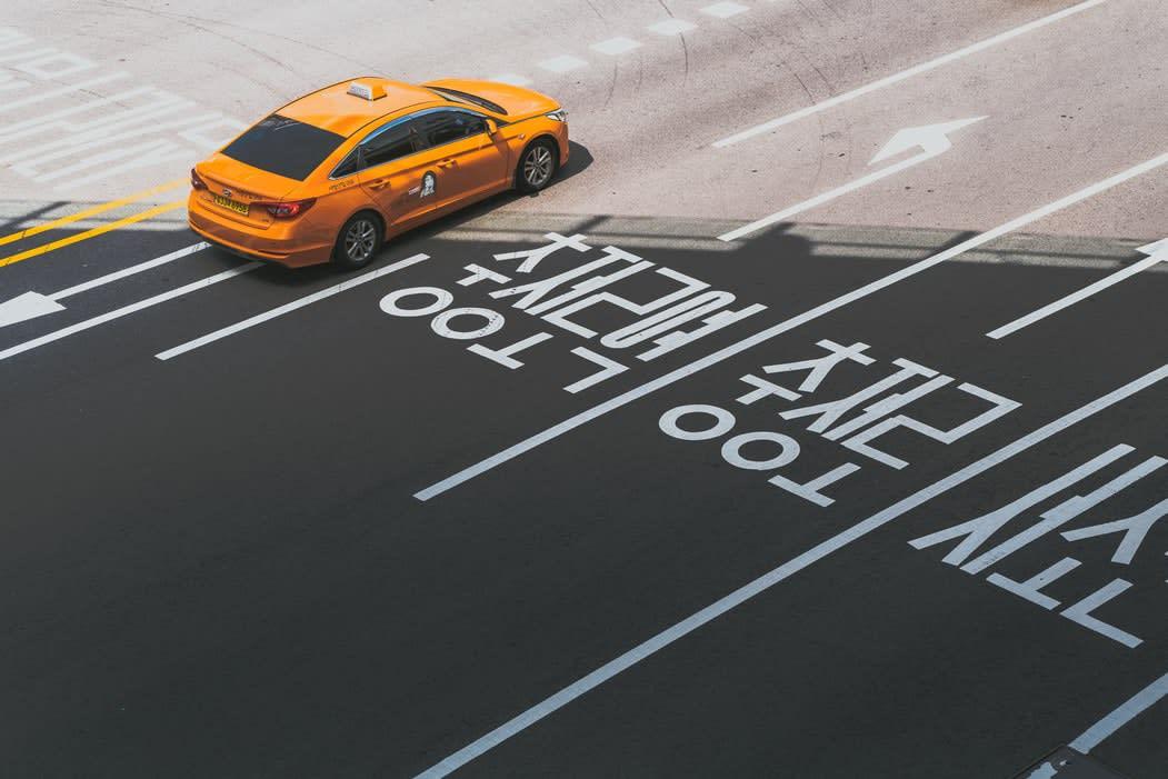 hongdae-taxi-cab