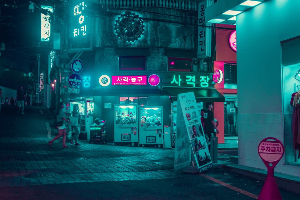 hongdae-the-district