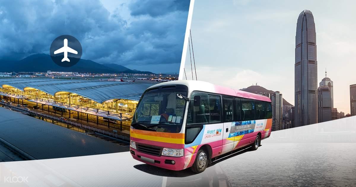 shared shuttle bus transfer hong kong