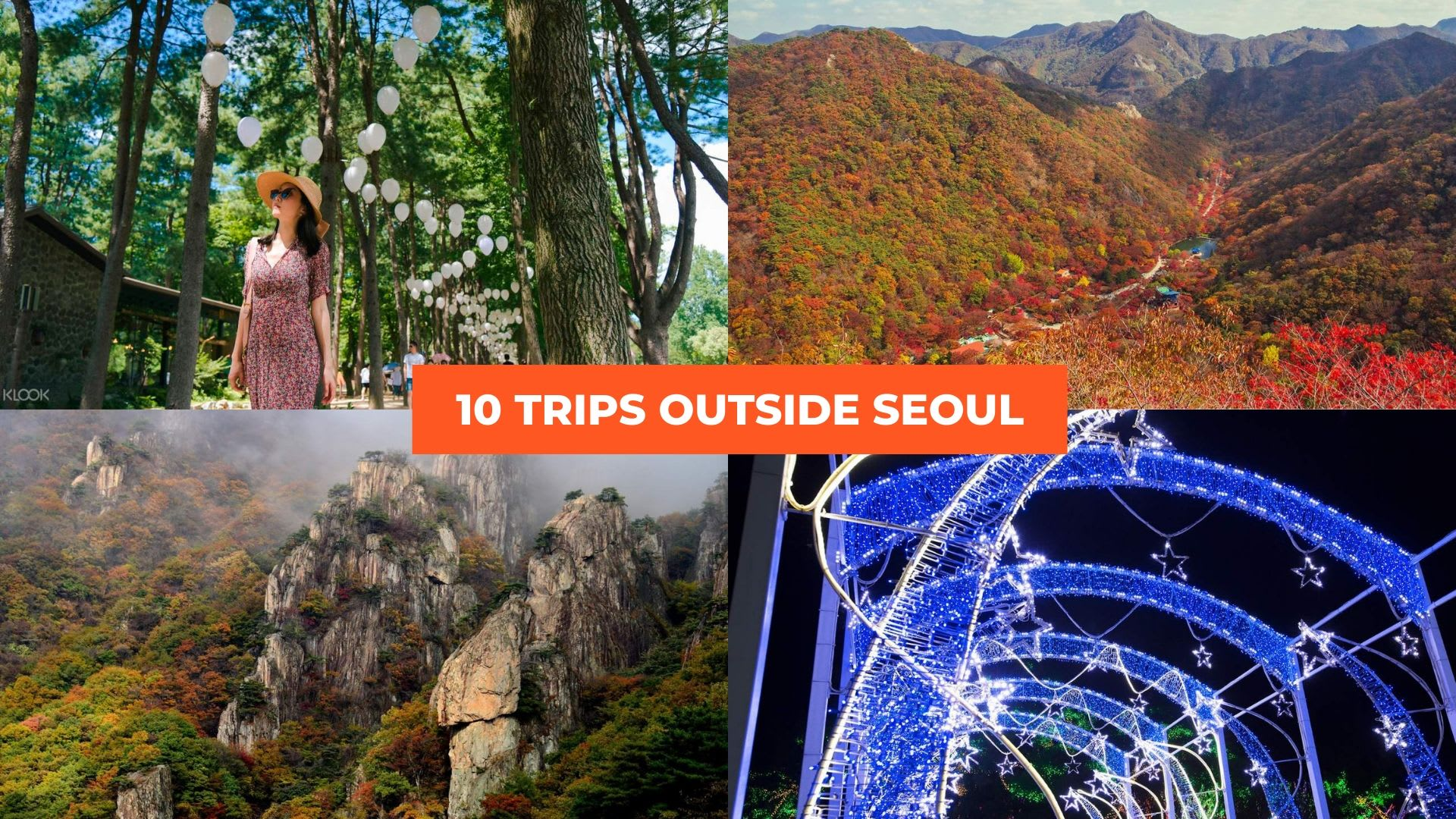 seoul day trips cover photo