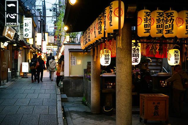 osaka-subway-guide-hozenji-yokocho