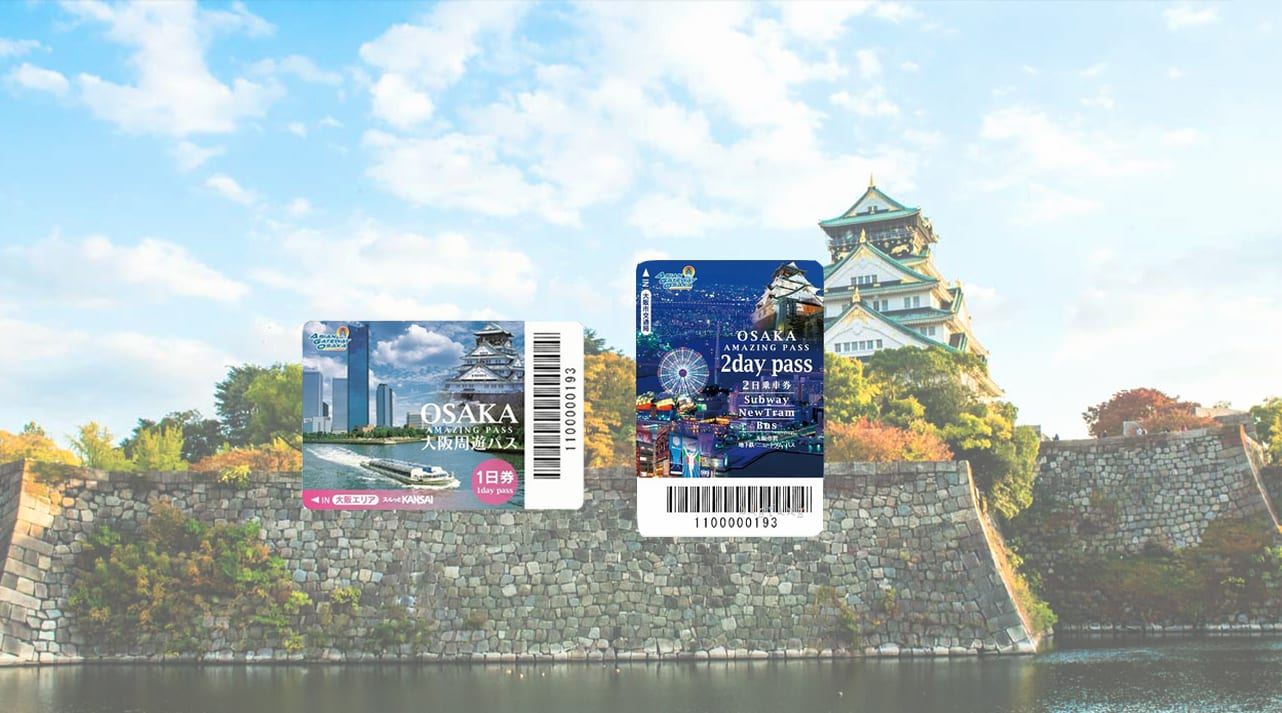 osaka-subway-guide-osaka-amazing-pass