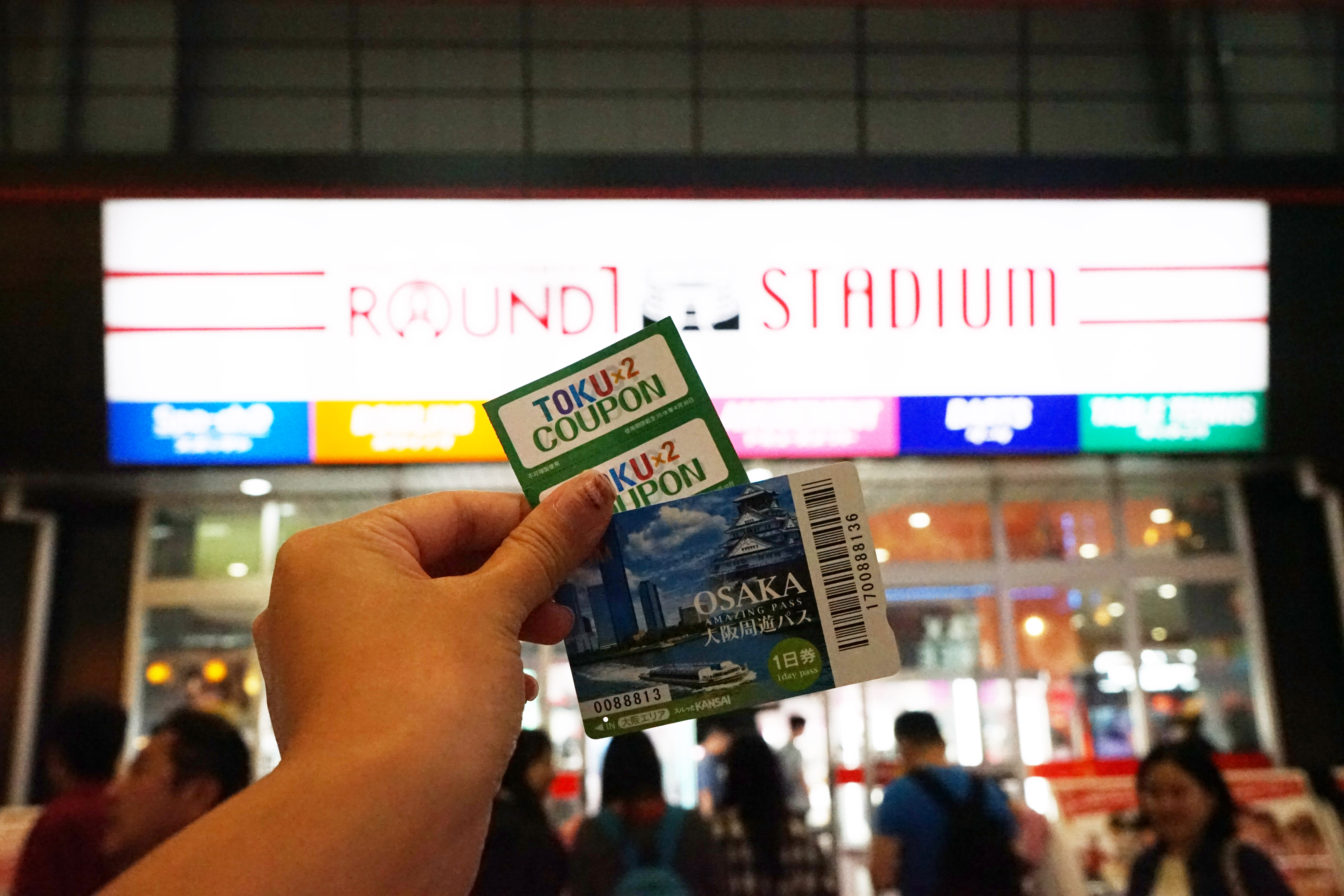 osaka-subway-guide-toku-coupons