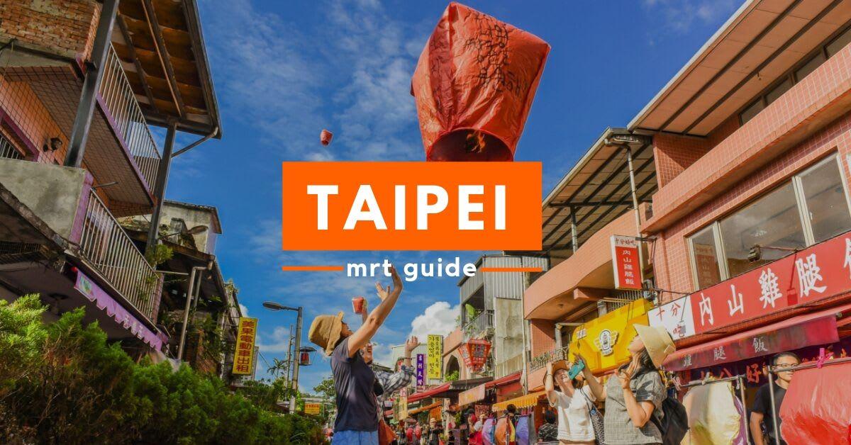 taipei mrt guide cover image