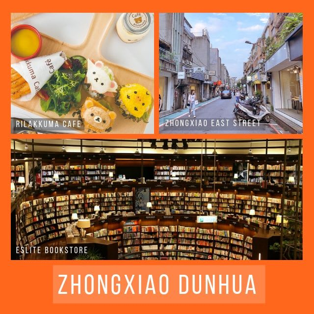 taipei-mrt-guide-zhongxiao-dunhua