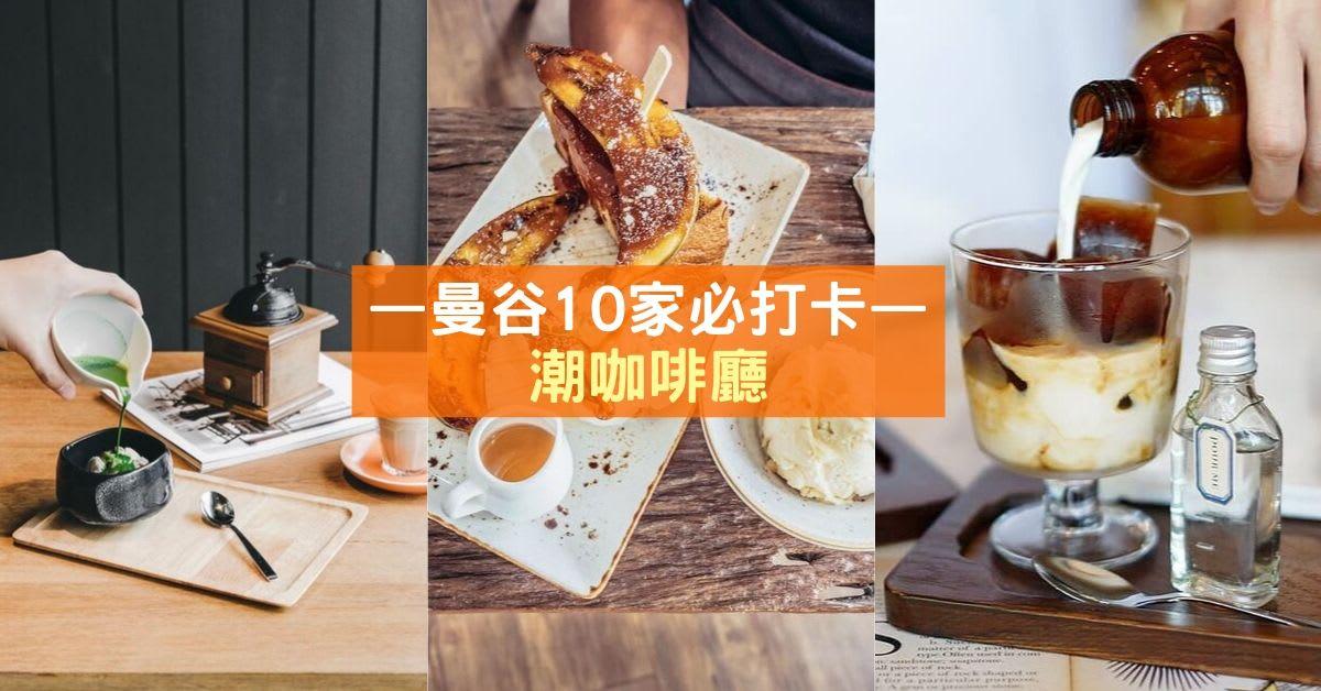 Copy of Blogheader fukuoka guide 6