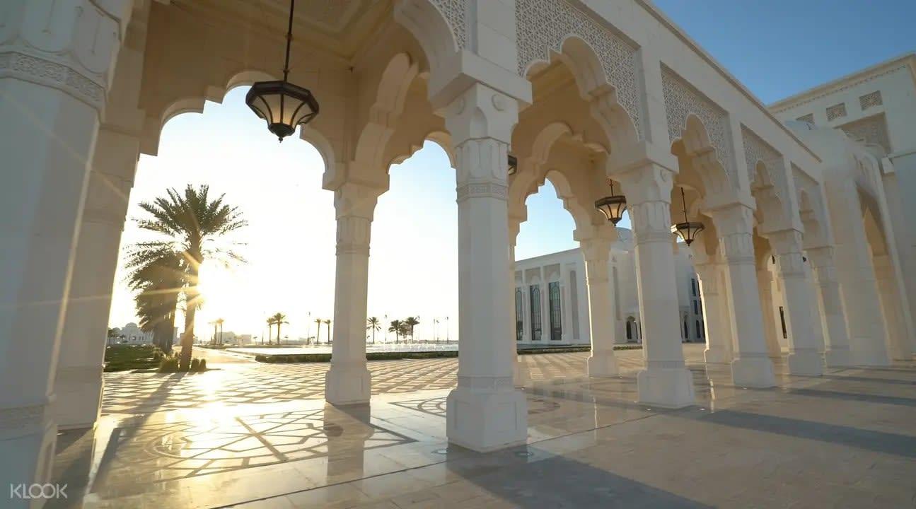 Qasr Al Watan palace grounds