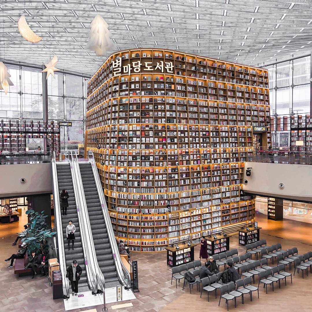 seoul-subway-guide-starfield-library