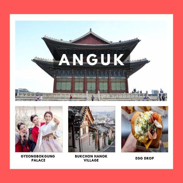 seoul-subway-guide-cover-anguk