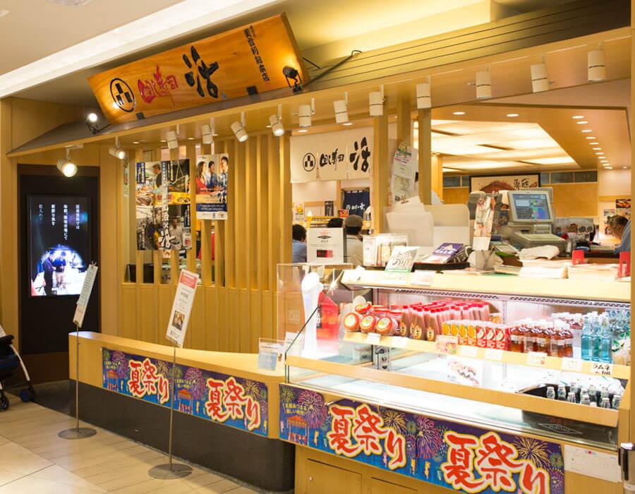 tokyo-subway-guide-mawashi-zushi-katsu