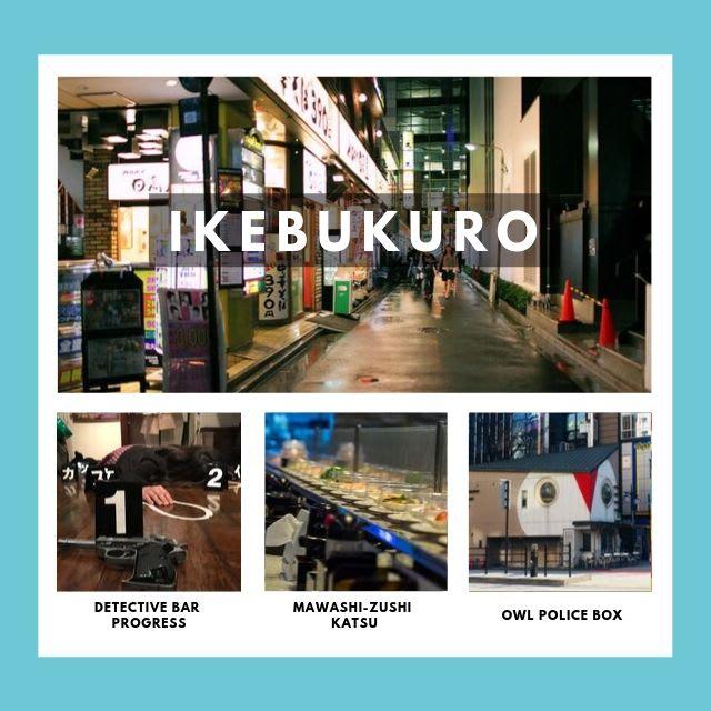 tokyo-subway-guide-station-ikebukuro