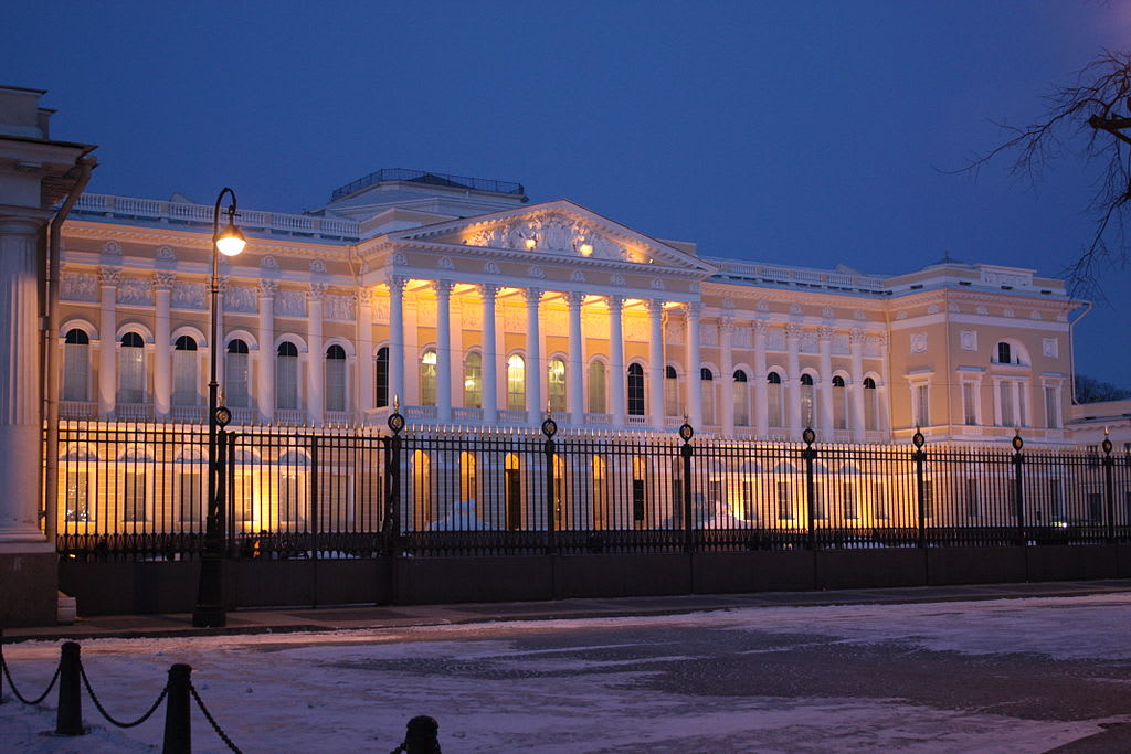 state russian museum1