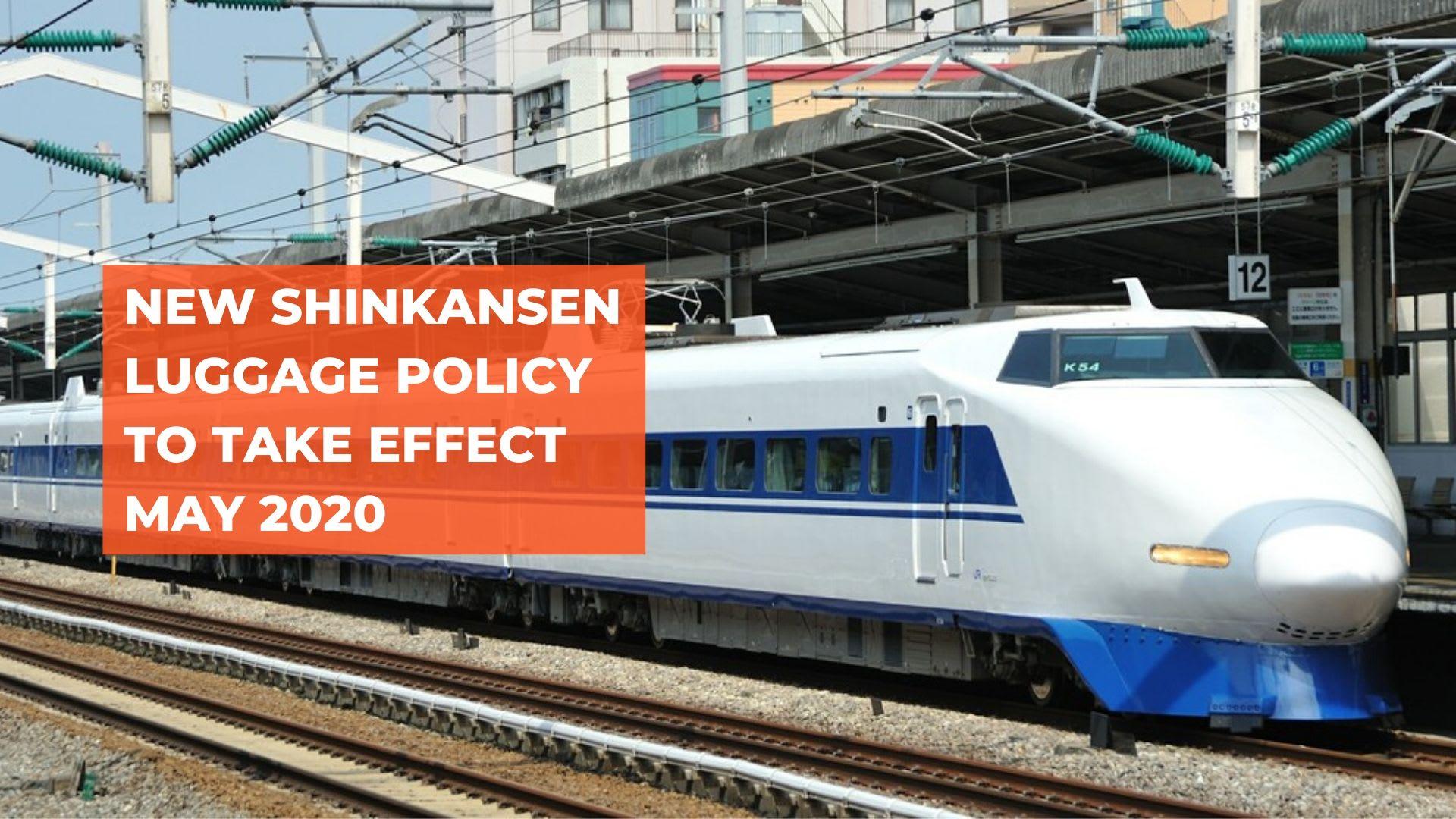 new shinkansen policy