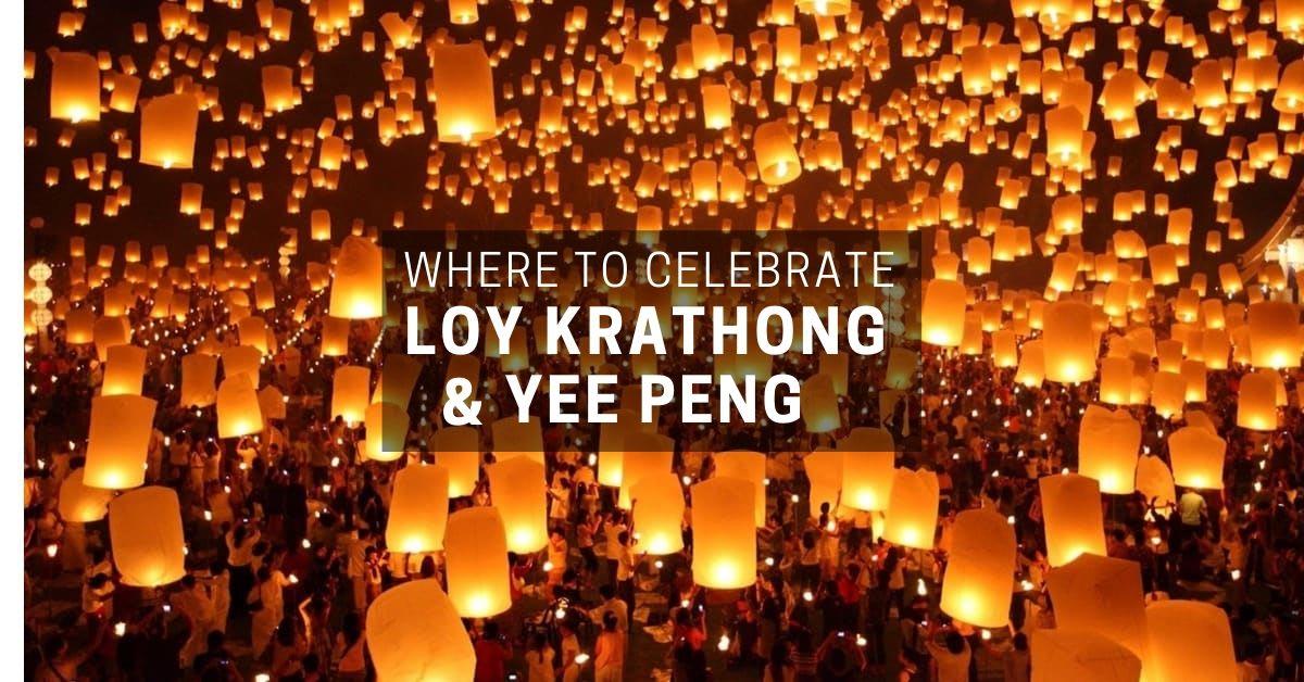 Loy Krathong Yee Peng cover 1