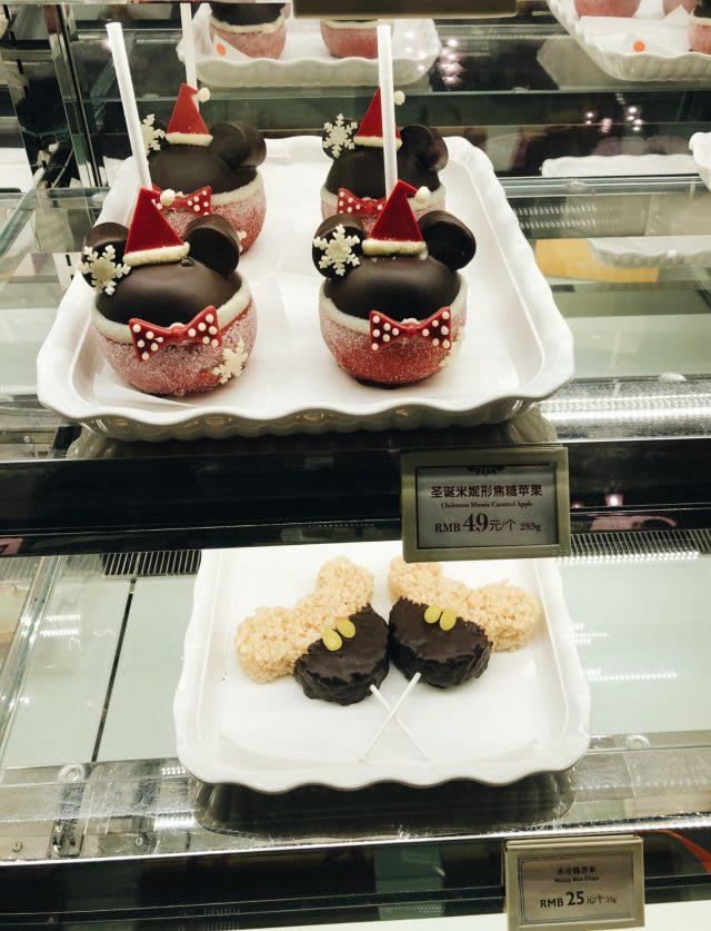 Shanghai Disneyland Food