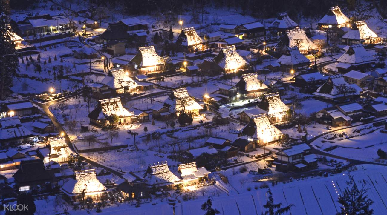 japan-winter-chase-miyama