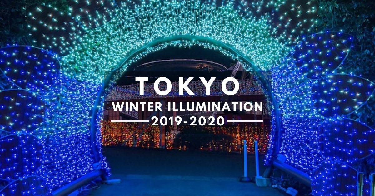tokyo illumination 2019-2020