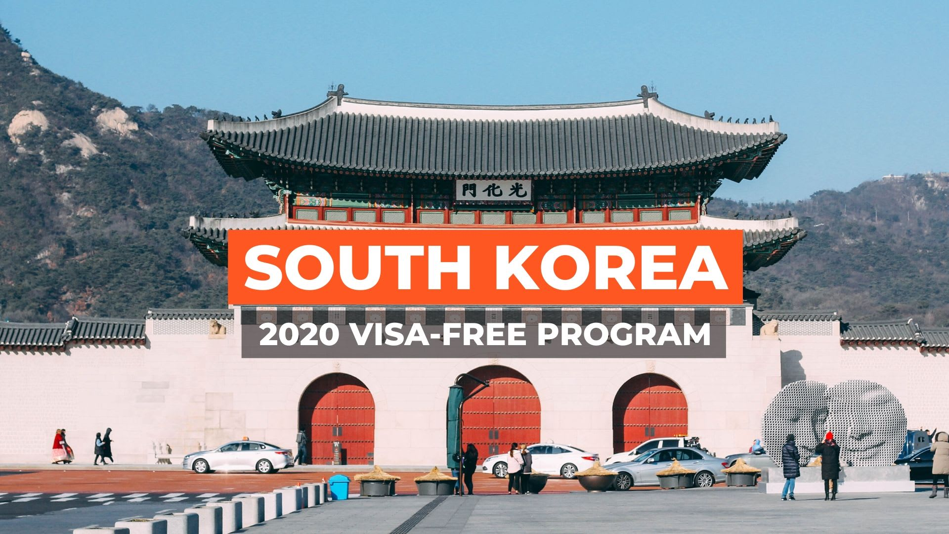 Filipinos To Enter Visa Free To South Korea This 2020 Here S Everything You Need To Know Klook Travel Blog