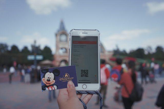 Shanghai Disneyland Tips