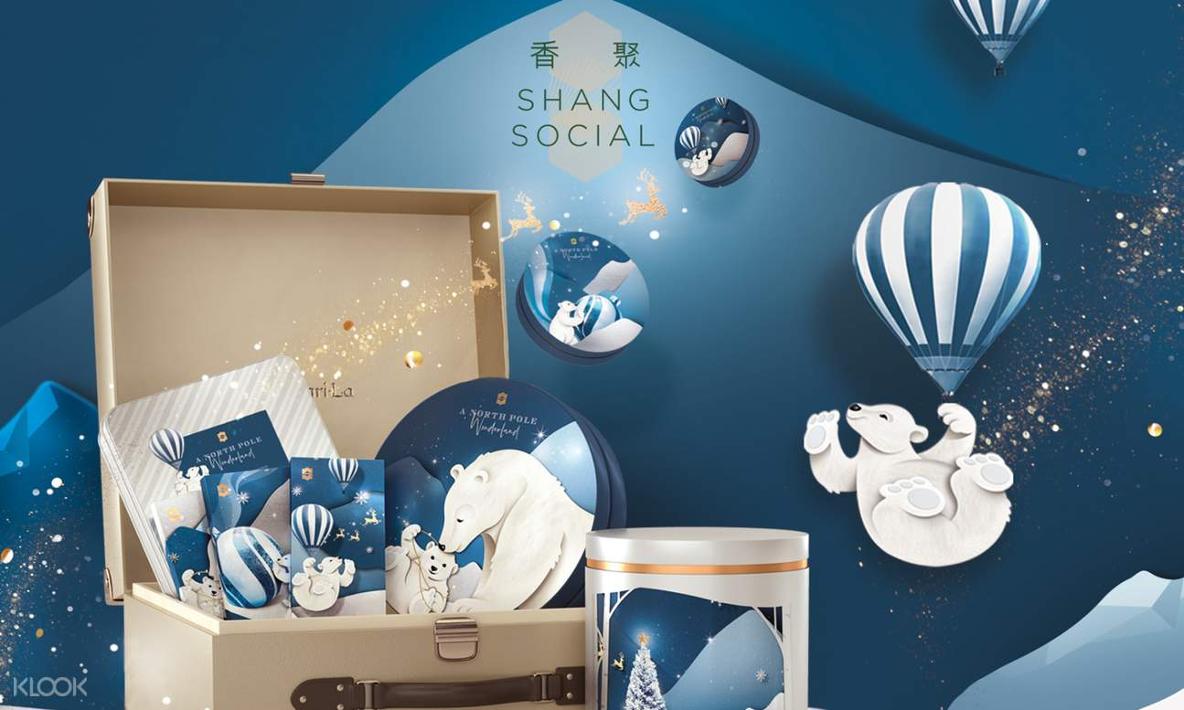 christmas-feast-shang-social