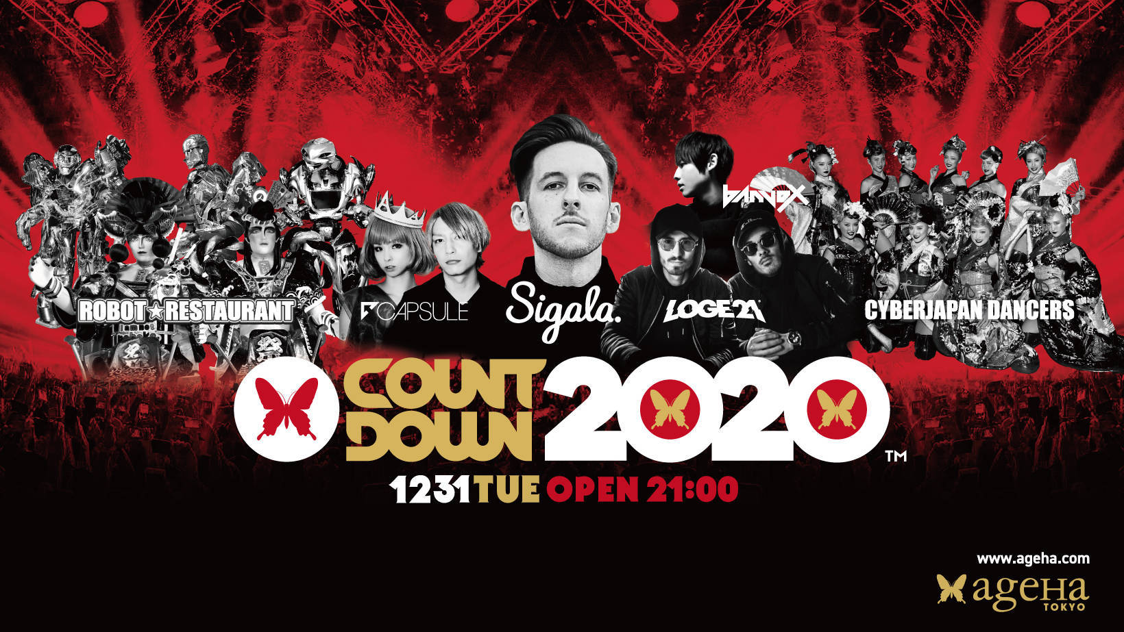 japan-countdown-party-ageha