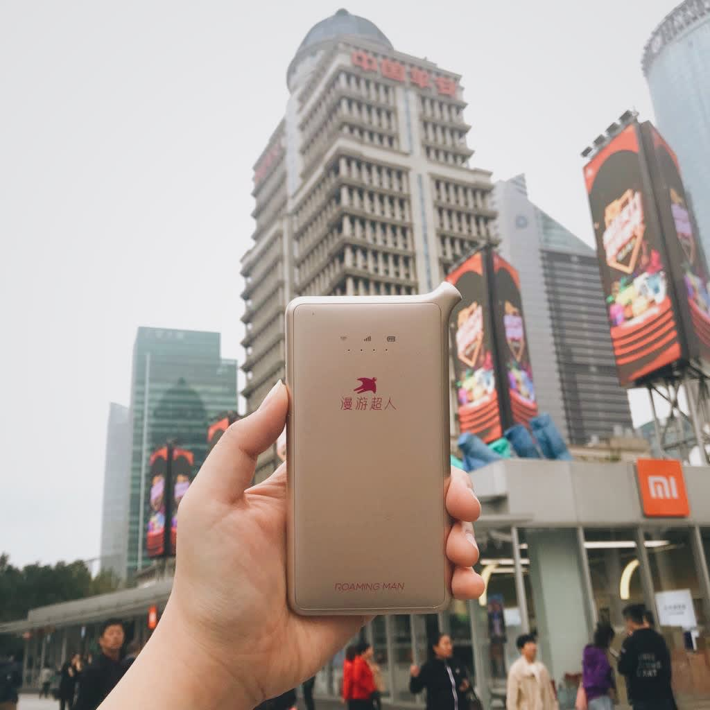 shanghai wifi