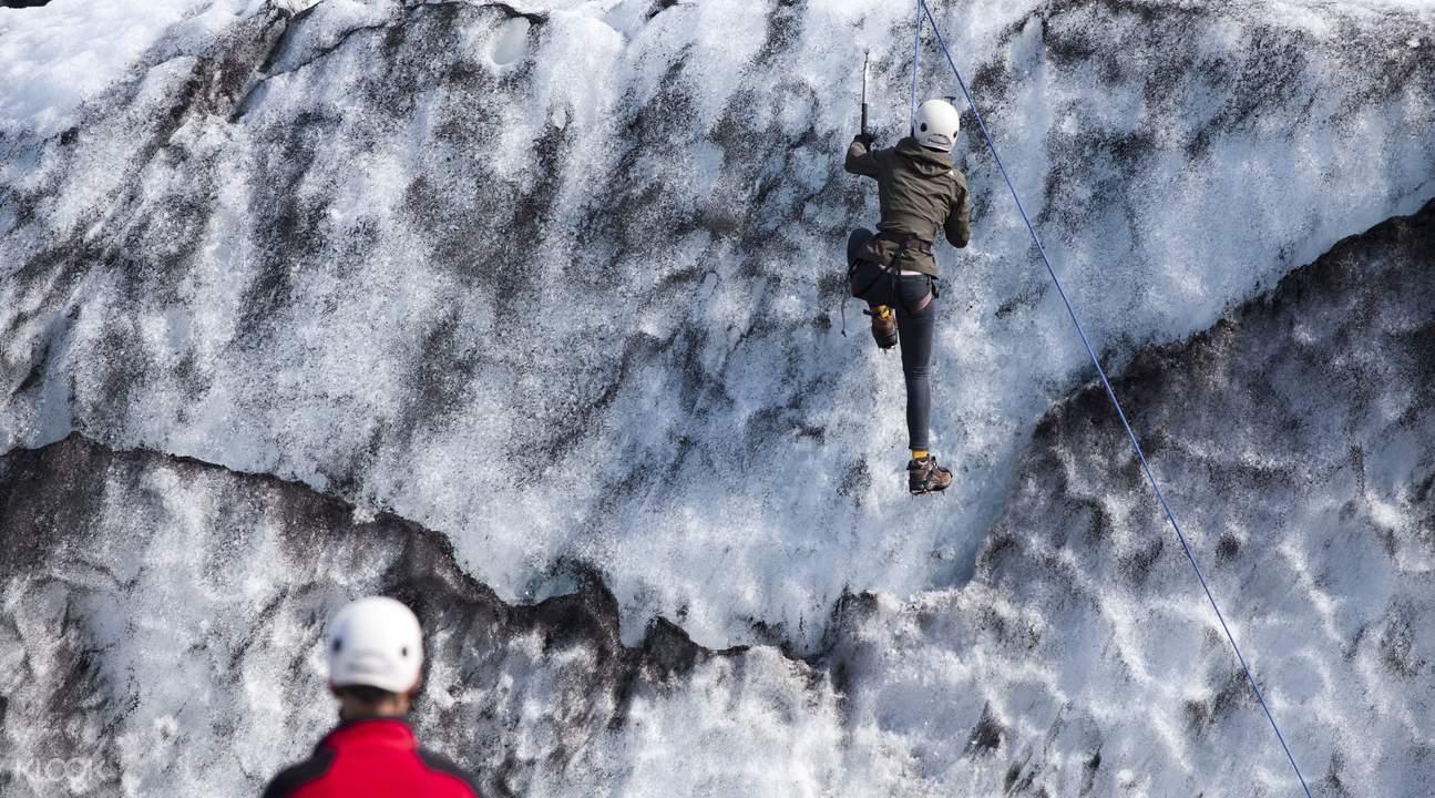 BlueIceAdventure GlacierHikeandIceClimbingTour
