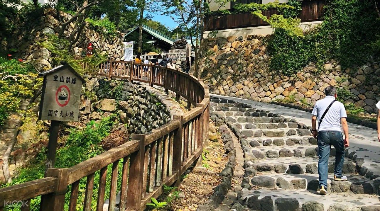 castle town nagoya