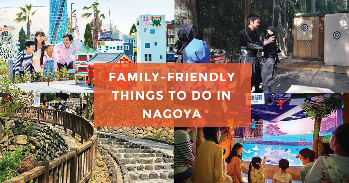 nagoya legoland cover