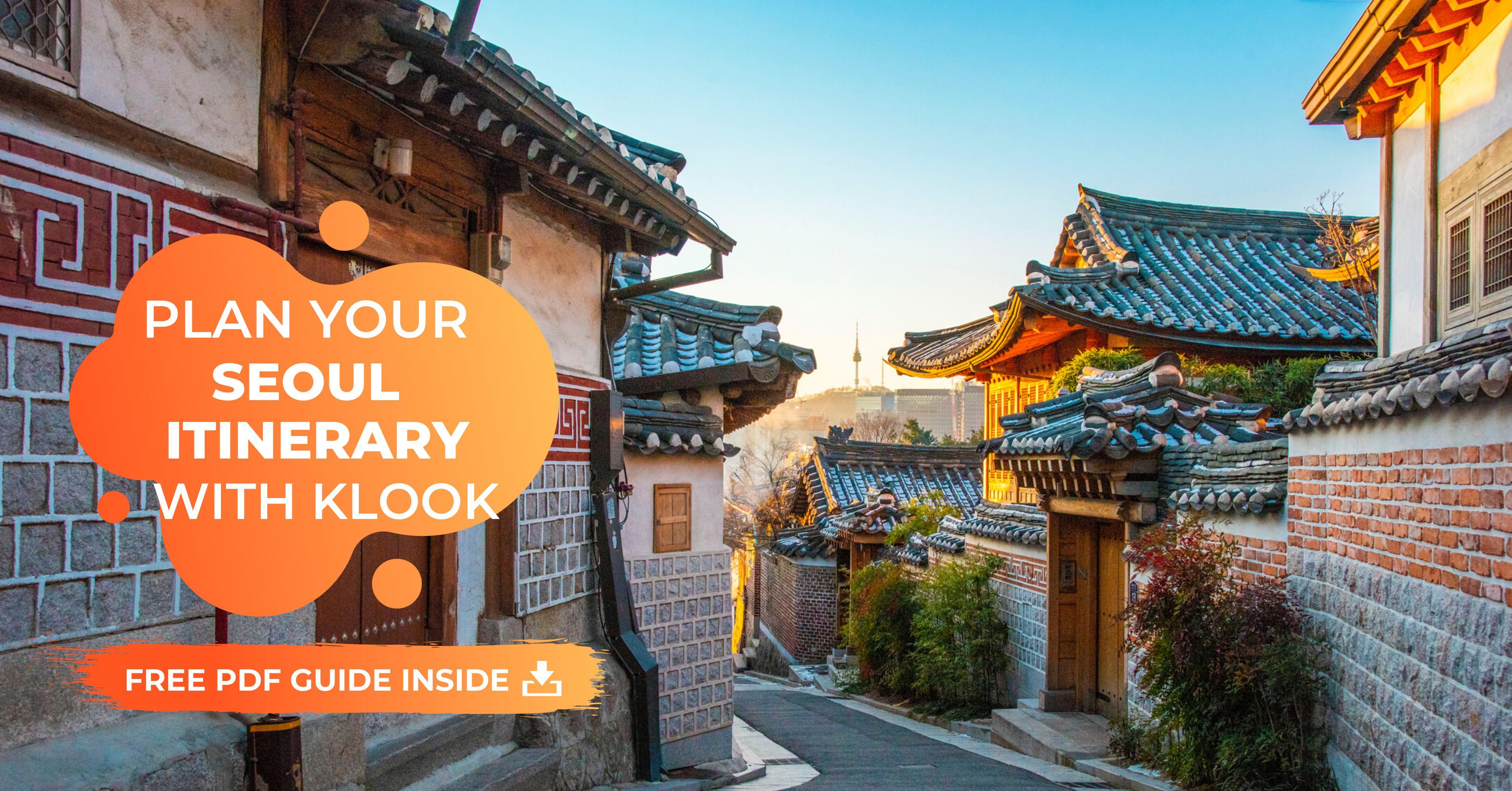seoul itinerary pdf guide
