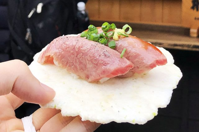 Hida Kotte Ushi Hida Beef Sushi