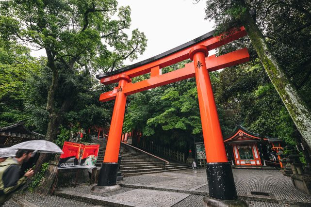 Kyoto Fushimi Inari Shrine 1