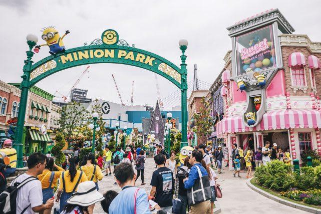 Osaka Universal Studios Japan