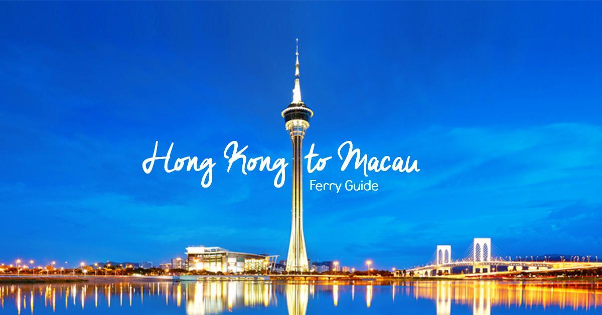 Hong-Kong-to-Macau-Ferry-Guide-TurboJet-&-CotaiJet-cover