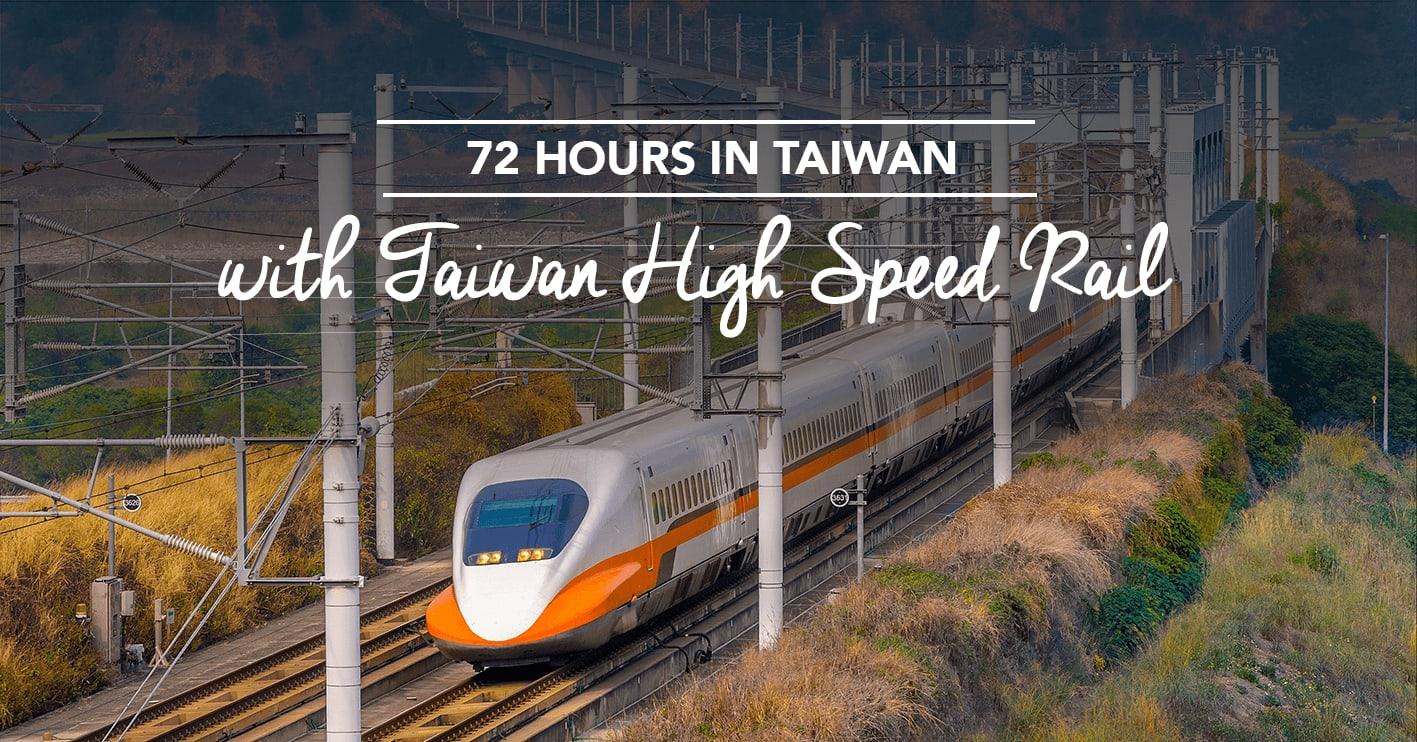 72 h in taiwan