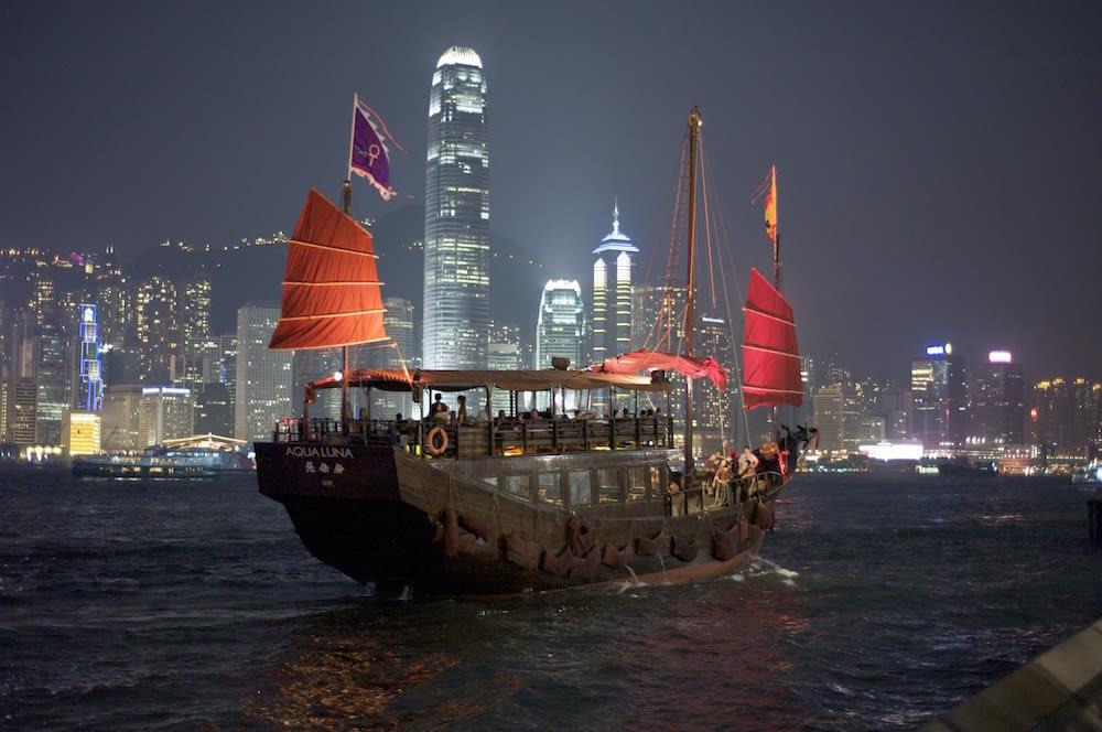 Aqua Luna Harbour Cruise