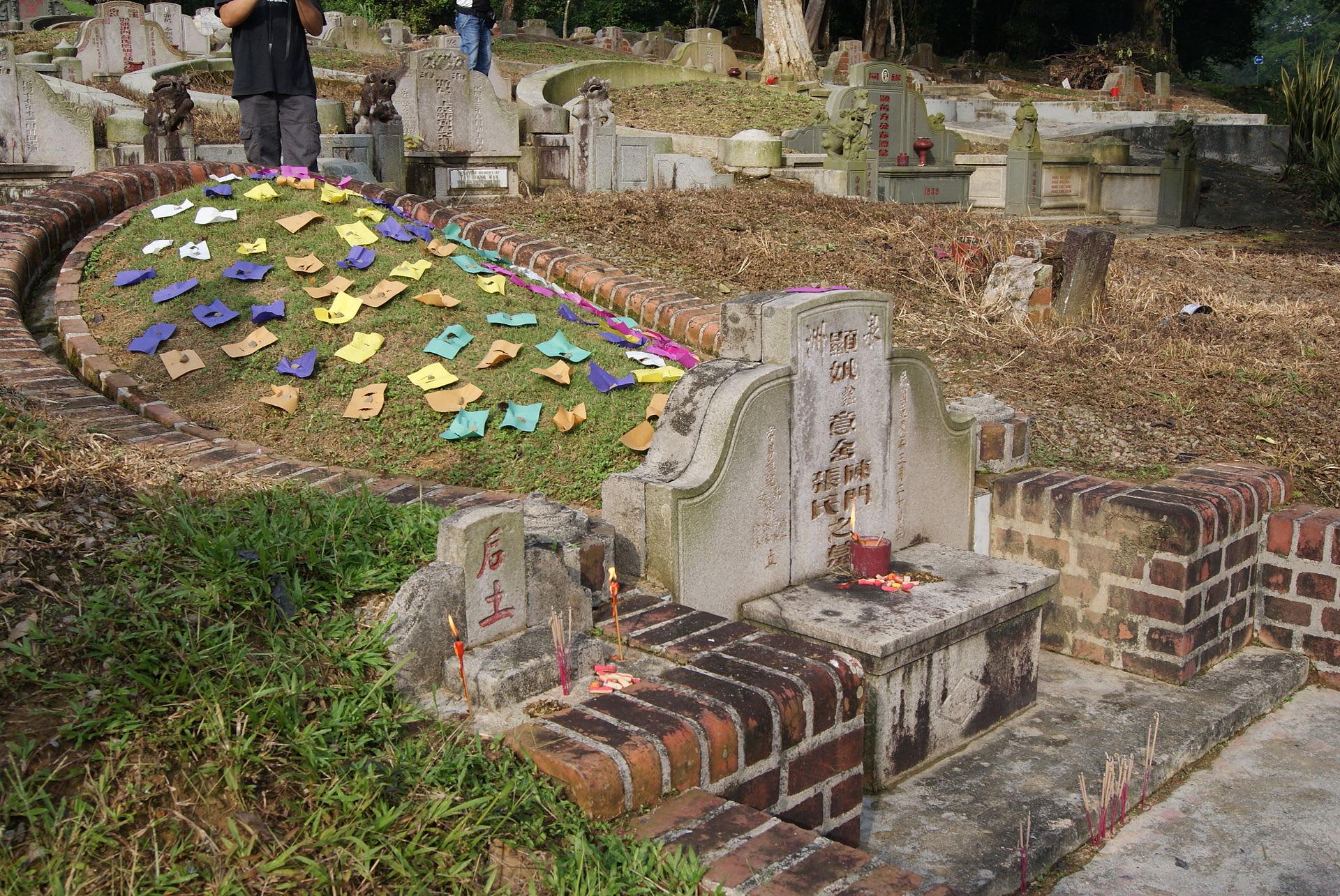 Tombstone in Bukit Brown Singapore