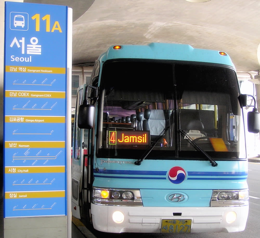 Incheon Seoul Airport Bus