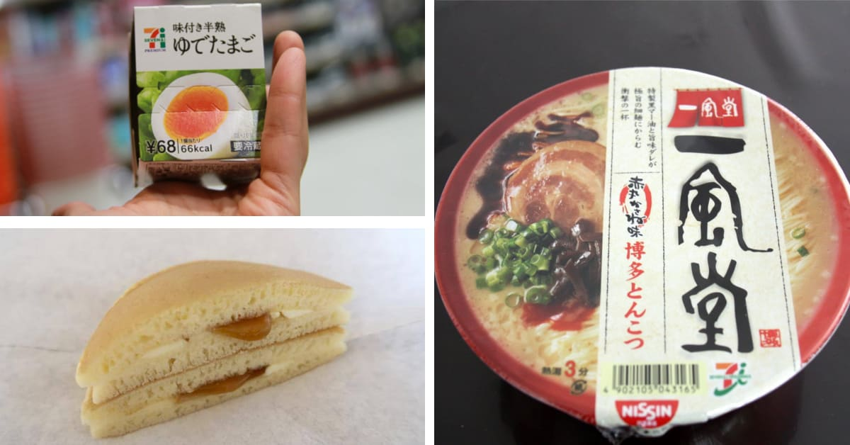 Cheap and Yummy 7-Eleven Eats Cover Image
