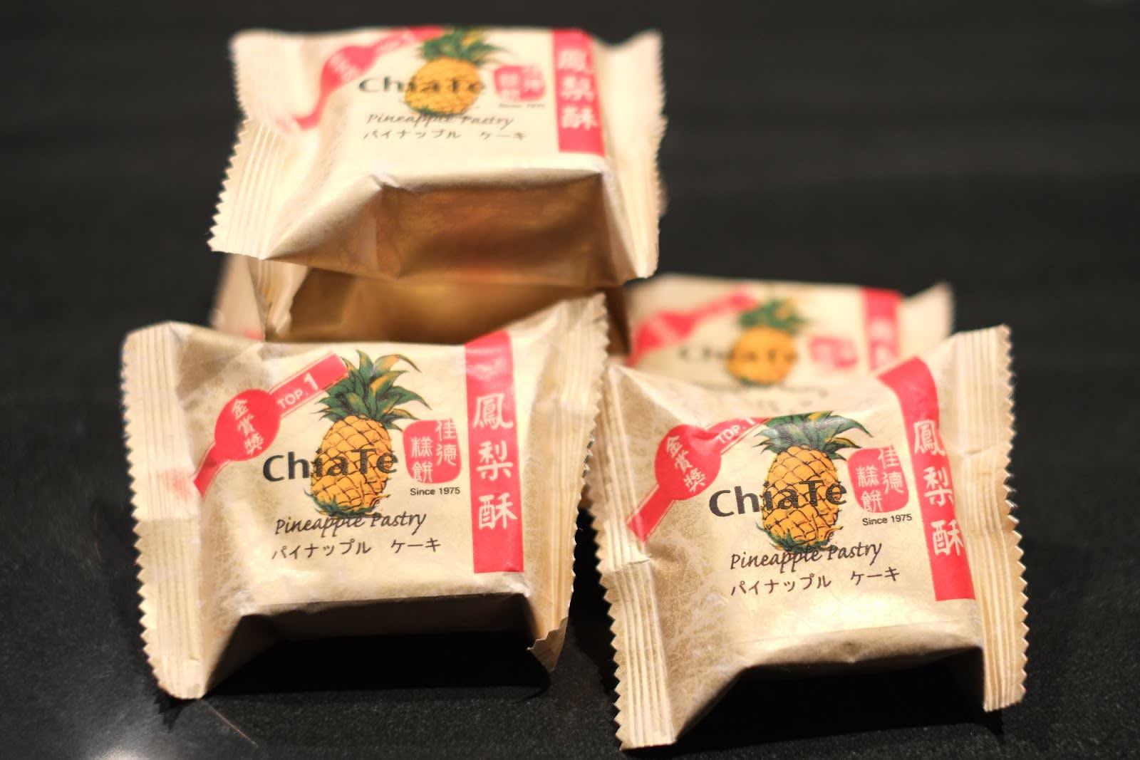 Chia-Te-Pineapple-Cakes