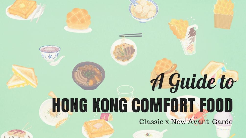 HK Comfort Food Cover