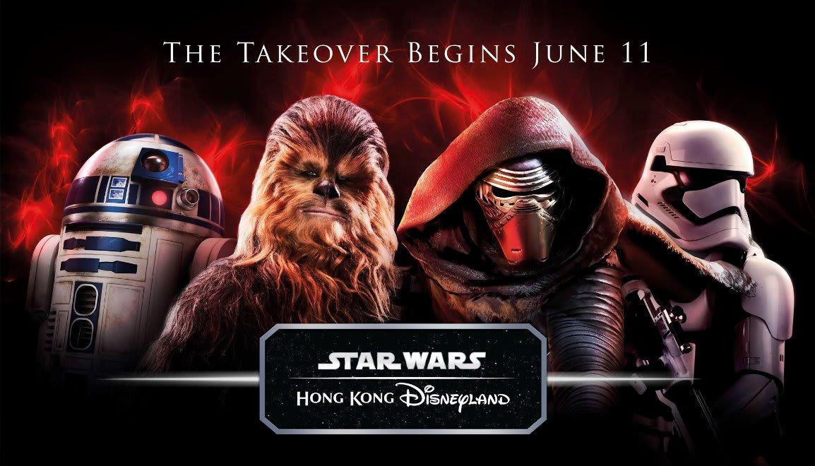 HK Disney Takeover