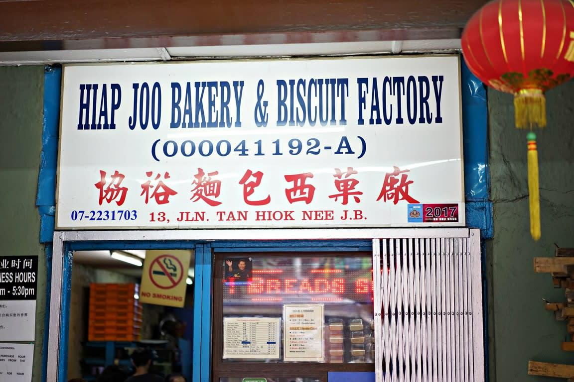 JB-Charter-Hiap-Joo-Bakery-Shopfront (Copy)