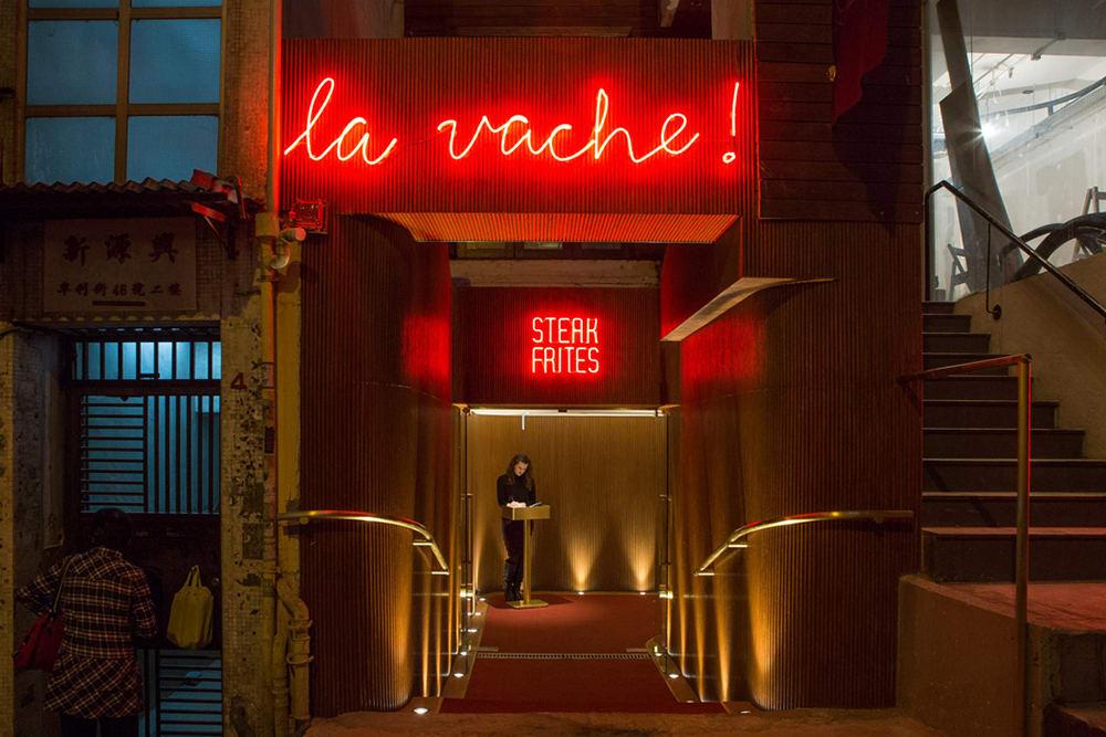 Image from La Vache